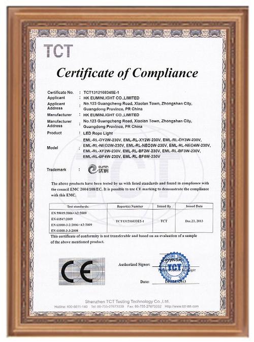 优明彩虹管CE-EMC证书