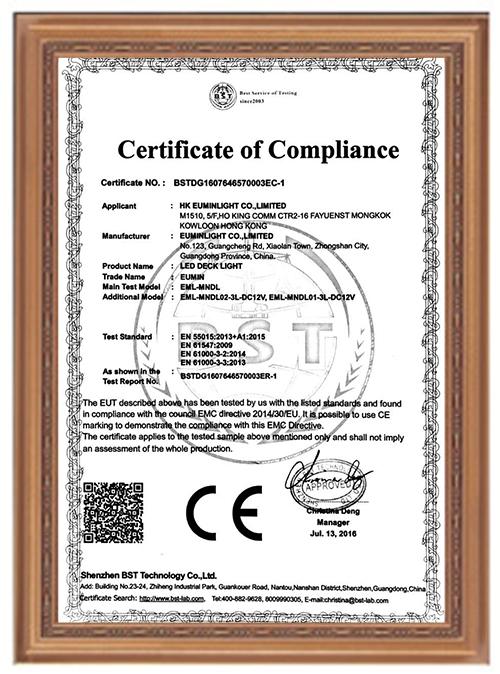 夹板灯CE-EMC