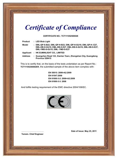 球泡灯-EMC证书EN55015