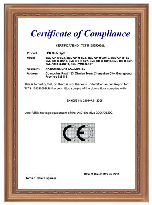 球泡灯-LVD证书EN60598