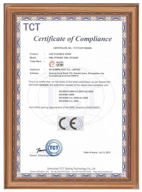 优明(灯条)CE证书