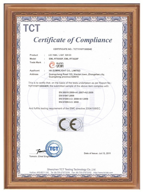 优明灯条CE证书